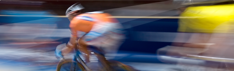 photo of a cyclist advancing